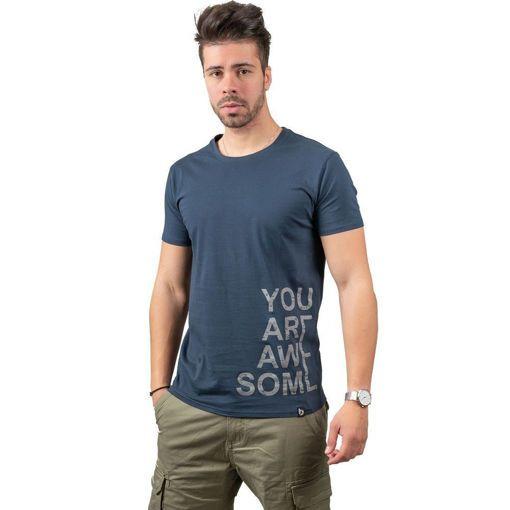 """Ανδρικό T-shirt """"Awesome"""" Battery"""