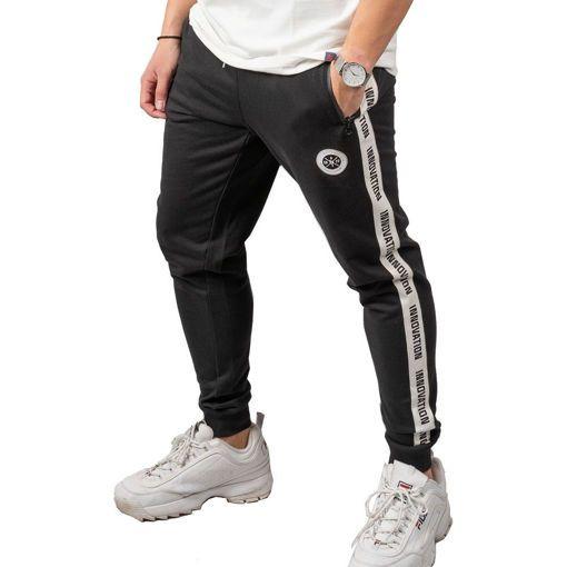 Ανδρικό παντελόνι φόρμα Battery